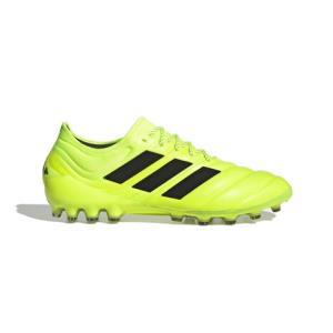 阿迪达斯官方adidasCOPA19.1AG男子足球鞋EF9008999元