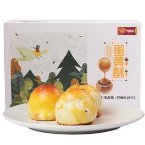 米旗手工蛋黄酥6枚390g礼盒 19.9元(需用券)