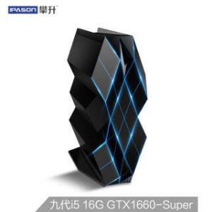 新品发售:攀升 黑晶游戏台式机电脑主机(i5 9400F、16G、500GB、GTX1660 SUPER )电竞魔兽 4999元