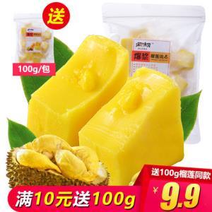 滋味奇网红榴莲水果夹心糕点200g软糯Q弹休闲零食糕点 9.9元