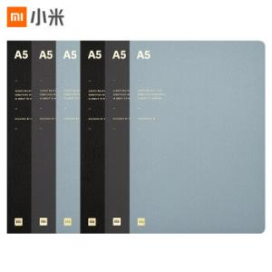 MI小米记事本A5/128页6本装54.9元