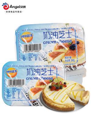 妙可蓝多奶油芝士烘焙奶酪轻乳酪芝士蛋糕烘培原料240g*2盒套餐29.5元