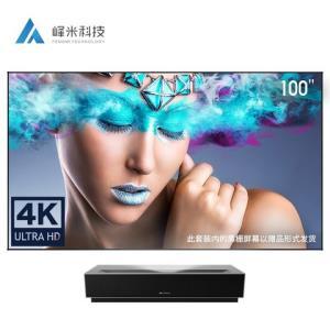 峰米Cinema4K激光电视含黑栅抗光屏13999元