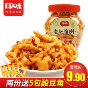 印味老坛脆萝卜400g 9.9元
