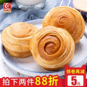 手撕面包营养早餐吐司网红零食整箱 12.9元(需用券)