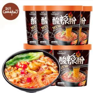 刻凡重庆风味红薯粉条粉丝米线桶装酸辣粉6桶 19.9元