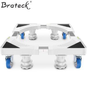 Brateck洗衣机底座冰箱底座托盘架滚筒洗衣机固定支架通用海尔TCL西门子美的W399元