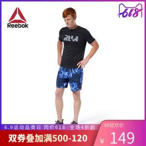 Reebok锐步官方运动健身INCHSHORT男子跑步五分裤FKS68 129元