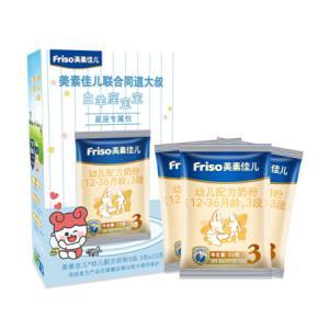美素佳�海�Friso)幼�号浞侥谭�3段�吃包33克*39.9元