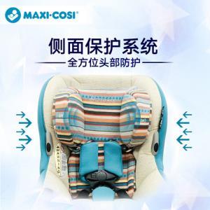 Maxicosi迈可适pria85汽车儿童安全座椅9月-12岁波西米亚 1399元(需用券)