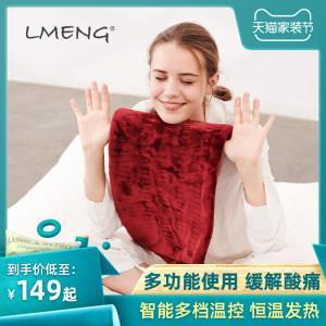 美亚销量第一 绿萌 可水洗电热坐垫 日本进口发热线  美亚$39/件 139元包邮