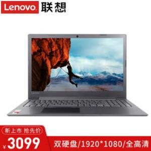 Lenovo 联想 扬天V330 15.6英寸笔记本电脑(A4-9125、8GB、500GB+128GB、R530) (满减)3089元包邮