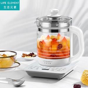 生活元素 多功能全自动煮茶器 智能养生壶 1.8L  历史低价 69.9元包邮