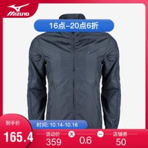 Mizuno美津浓运动外套男防风夹克K2CE8051黑色M*3件+凑单品 370元(合123.33元/件)