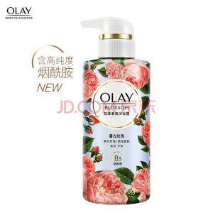 玉蘭油Olay花漾香氛小花瓶沐浴露暮光玫瑰300g (英式玫瑰+琥珀香氛 柔潤 平和 b3煙酰胺沐浴液)¥19.9