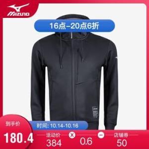 Mizuno美津浓卫衣连帽开衫男D2MC8501黑色M 170.4元