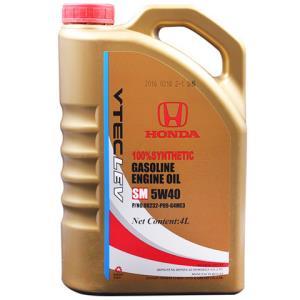 HONDA本田东本原厂全合成机油/润滑油5W-40SM级4L 249元