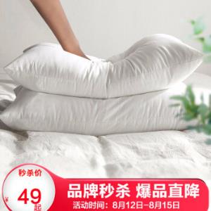富安娜家纺枕头枕芯纯棉颈椎枕舒适枕星级酒店软枕头芯恬睡枕一个装(74*48cm)白 49元