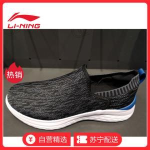 李宁2019男子潮流时尚编织鞋面运动都市男士休闲跑步鞋AGGP003 139元(需用券)