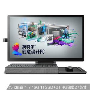 联想(Lenovo)YogaA940英特尔酷睿体机台式电脑27英寸(i7-970 16974元