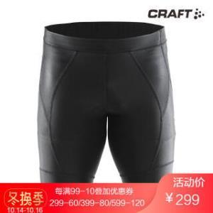 CRAFT夸夫特 MOVE男款骑行短裤透气排汗速干C3坐垫自行车骑行裤 黑色1900030 XS  209元