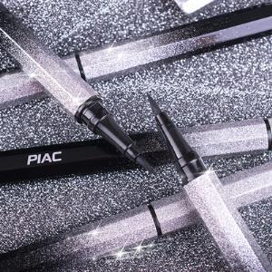 李佳琦推荐PIAC银河流星眼线笔  券后19.9元