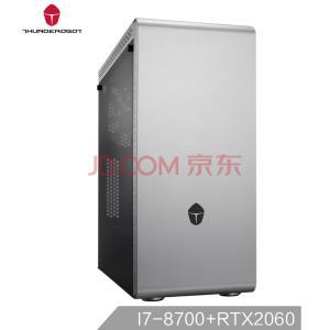 16日0点:ThundeRobot 雷神 Master 6 台式电脑主机(i7-8700、 16GB、1TB+512GB、 RTX2060 6GB)  7499元包邮