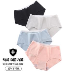 靓真 女士 纯棉裆棉质内裤 4条     9.9元包邮