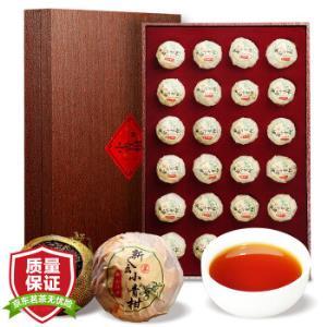 PLUS会员:润虎 新会小青柑茶叶礼盒装 普洱茶 220克(25颗)*4件 270.56元(合67.64元/件)