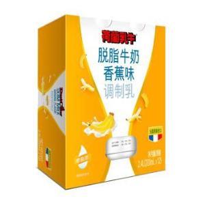 荷�m乳牛法��原�b�M口�脂牛奶香蕉味200ml*12*4件54.8元(合13.7元/件)