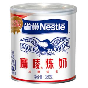 Nestle雀巢鹰唛炼奶罐装350g*22件    253元(合11.5元/件)