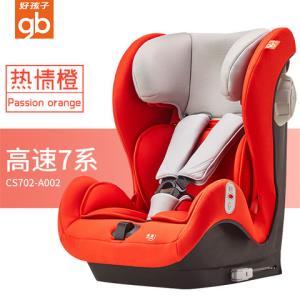 好孩子安全座椅,秒杀和每满减活动叠加了!还送机器人893元