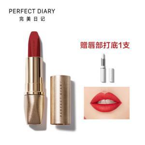 PerfectDiary完美日记小金钻大都会博物馆联名口红*2件 119.85元(合59.93元/件)