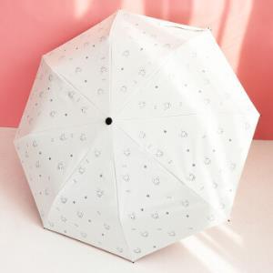 少女心雨伞折叠小清新文艺遮阳伞小巧便携晴雨两用黑胶太阳伞 36元