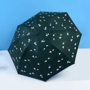 雨宝 清新纸飞机太阳伞三折防晒伞 折叠雨伞  19.79元