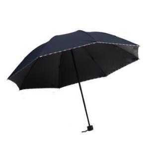八股黑胶雨伞折叠男女商务晴雨伞三折伞雨伞 19.9元