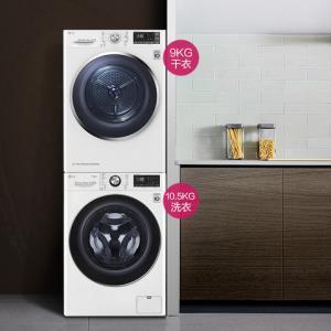 LGFCV10G4W+RC90U2AV2W蒸汽洗热泵干衣洗烘套装10.5kg+9kg24期免息分期 13589元