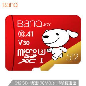 banq512GBTF(MicroSD)存储卡U3C10A1V30高速畅销款读速100MB/s行车记录仪监控卡 399元