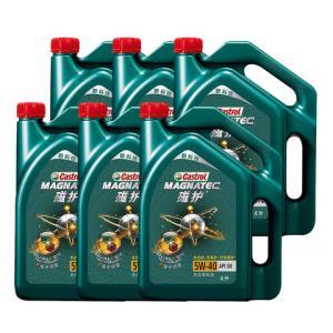嘉实多(Castrol)新磁护5W-40SN全合成机油4L*6瓶(整箱装) 1122元