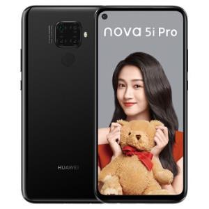 HUAWEI华为nova5iPro全网通智能手机8GB128GB 2099元
