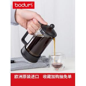 葡萄牙进口 波顿 Bodum 法压壶 350ml 泡咖啡/泡花茶/打奶泡均可
