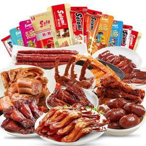 中德合资 温州特产 萨啦咪 烤制肉类组合零食 12袋 拍2件