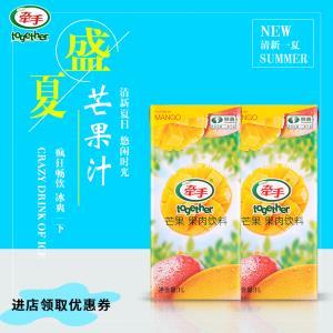 牵手50%芒果汁果肉饮料1L盒装整箱 新鲜浓缩果蔬汁果味果汁饮品 18.8元