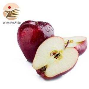 甘肃天水花牛苹果国产蛇果5斤*2件 26.8元(需用券,合13.4元/件)