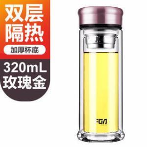 富光 绅士系列 双层耐热玻璃杯 320ML