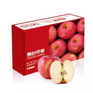 69.80元拍2件包邮!烟台红富士苹果 12个 净重2.6kg以上(单果190-240g) 京东自营凑单满减40元