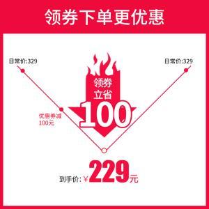 先锋(SINGFUN) DKT-L3 空调扇   券后199元