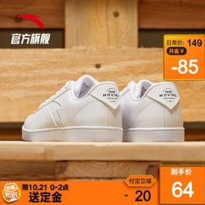 21日0点、双11预售: ANTA 安踏 91918001 男款系带板鞋 (需定金) 64元包邮