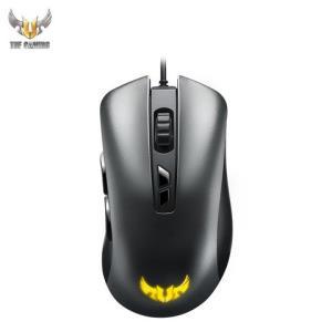 ASUS华硕TUF电竞特工GamingM3游戏鼠标 164元(需用券)