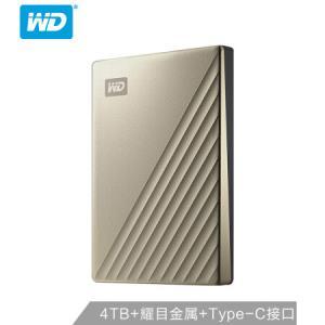 WD西部数据MyPassportUltra2.5英寸移动硬盘Type-C4TB 869元